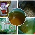南非國寶茶,很好喝且 0 卡
