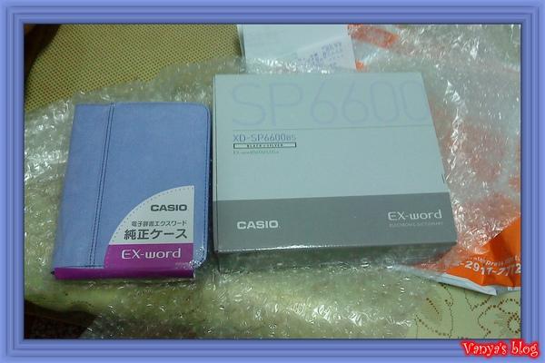 日文翻譯機和保護套