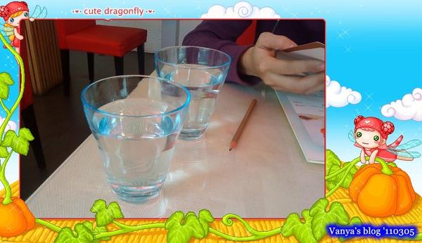 高雄左飲右食-杯水