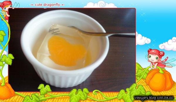高雄米塔新餐館-附餐甜點,橘香寒天凍