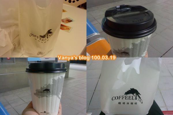咖啡林咖啡-穎外帶的熱卡布