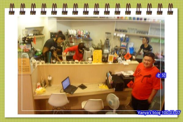 高雄咖啡林-櫃枱與料理區,橘子的林老闆大人