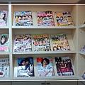 補習班的日文雜誌架
