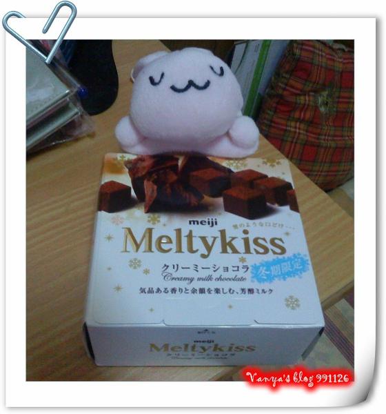 991126 補習班同學masu送的巧克力生日禮