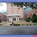 中山大學之廣場庭院草皮