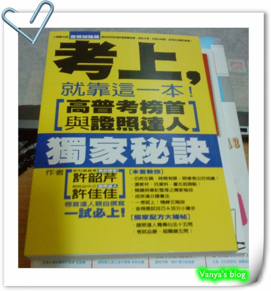 挺有趣的一本書