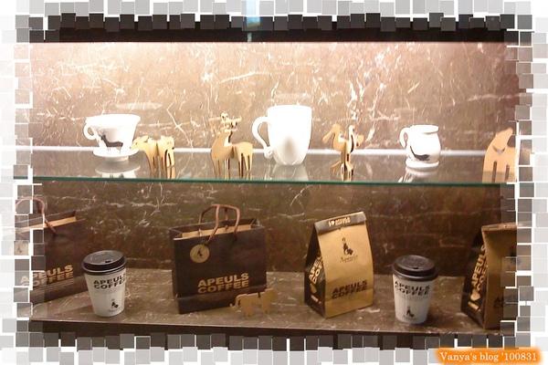 高雄美麗島站的雅詩裴咖啡,包裝袋