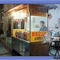 高雄漢神百貨附近的蜂蜜紅豆餅小攤