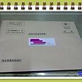 990917 收到N2日檢的檢定書及其成績單