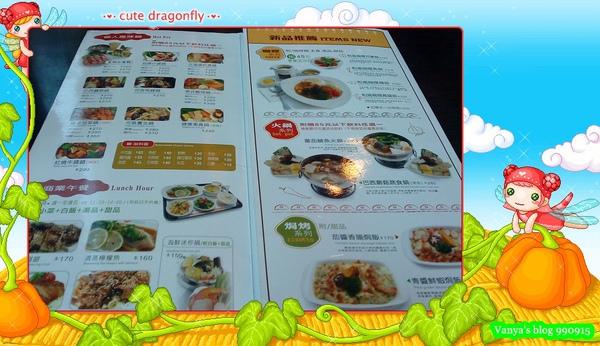 三皇三家文化店-菜單