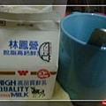 林鳳營脫脂高鈣鮮乳-小瓶與馬克杯