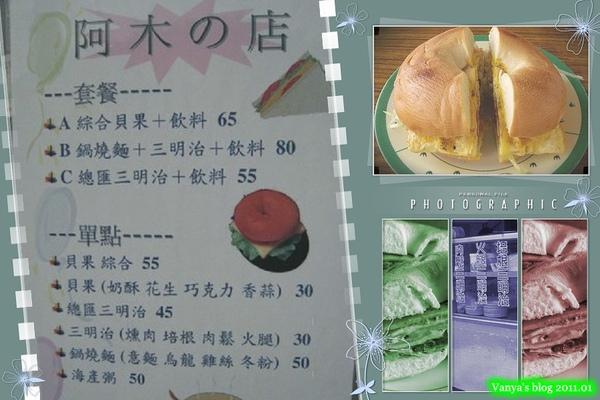高雄西子灣-阿木的店,味道不錯唷
