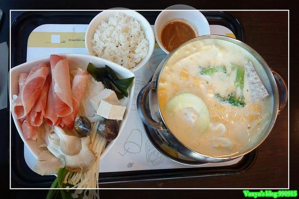 三皇三家文化店-雞點的北海道牛奶濃湯豬肉鍋