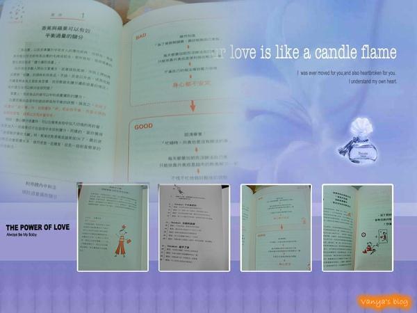 OL這樣美麗又健康一書之相關內容