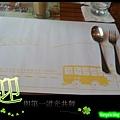 高雄普普的風-穎的套餐準備上桌
