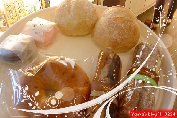 高雄烘樂夫法式烘焙坊,穎的戰利麵包
