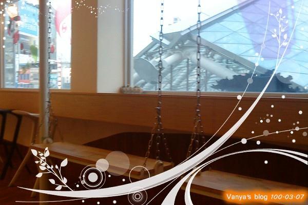 高雄咖啡林-2F的窗外