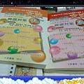 日文課本除外的參考用書