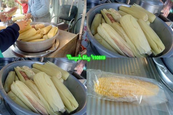 柴山山腳下的玉米,好吃~~