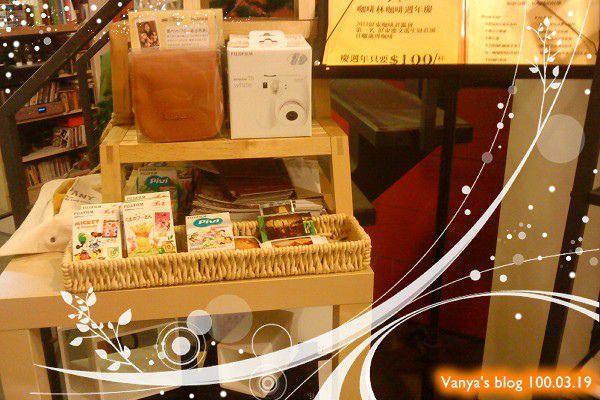 咖啡林咖啡-1F的商品介紹專區