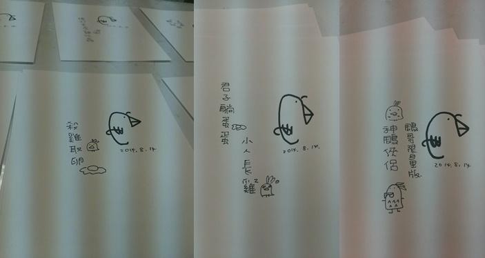 簽名-horz