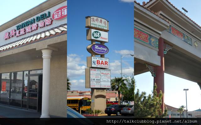 【美國遊學最IN城市】拉斯維加斯Las Vegas4.jpg