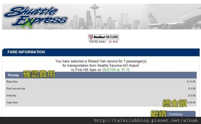 Shuttle Express 5.jpg