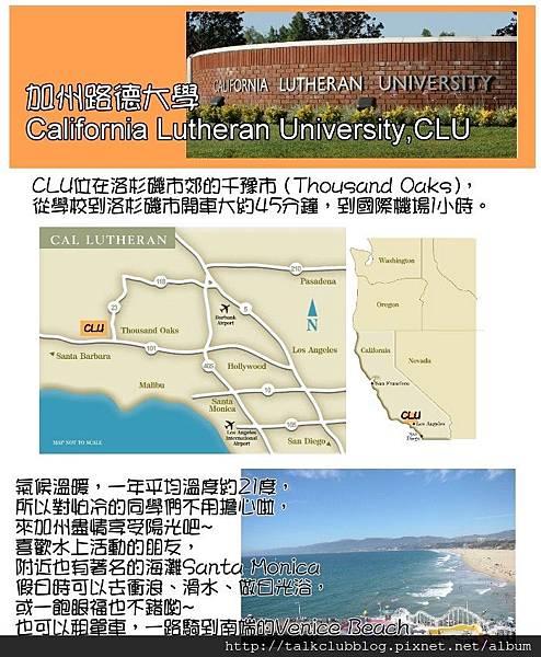 CLU1.jpg