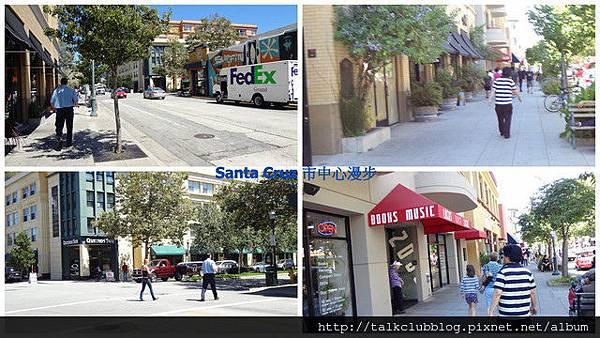 Santa Cruz 3.jpg