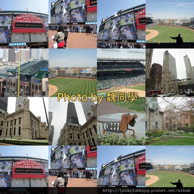 ELS Chicago 6.jpg