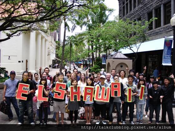 ELS Honolulu 8.jpg