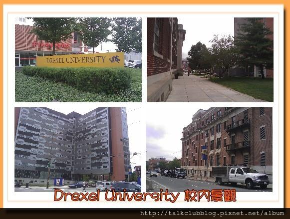 Drexel 11.jpg