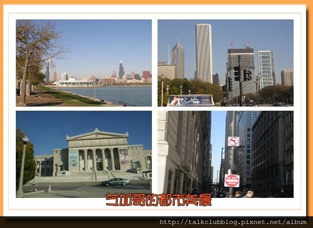 ELS Chicago 20.jpg