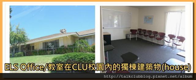 ELS CLU 7.jpg