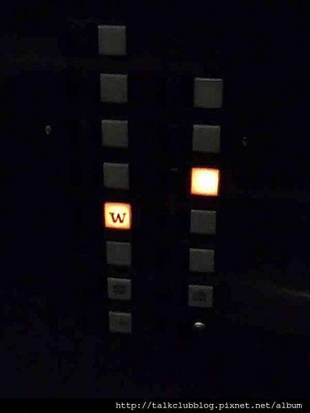 UW 54.jpg