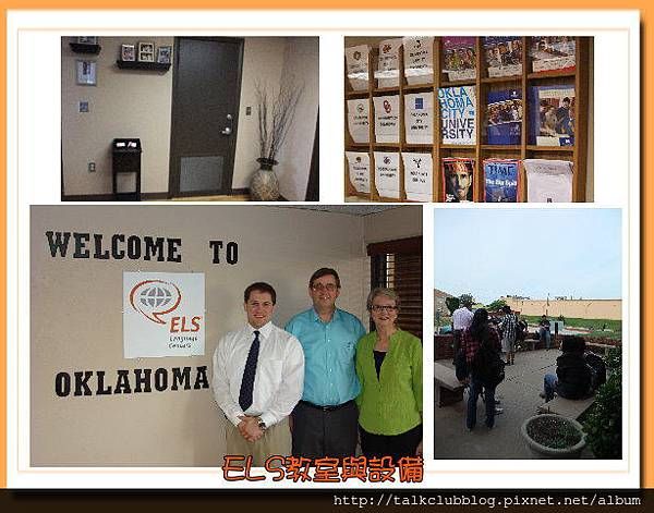 ELS Oklahoma 9.jpg