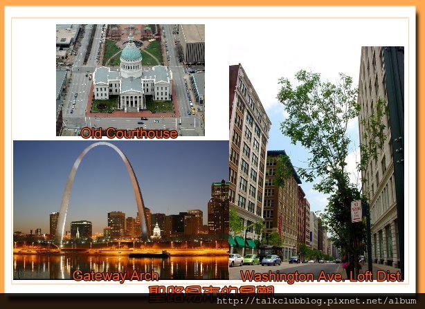 ELS St Louis 10.jpg
