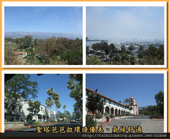 ELS Santa Barbara 8.jpg