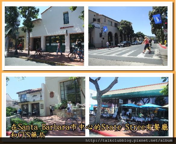ELS Santa Barbara 9.jpg