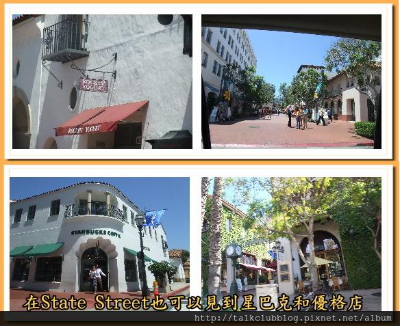 ELS Santa Barbara 10.jpg