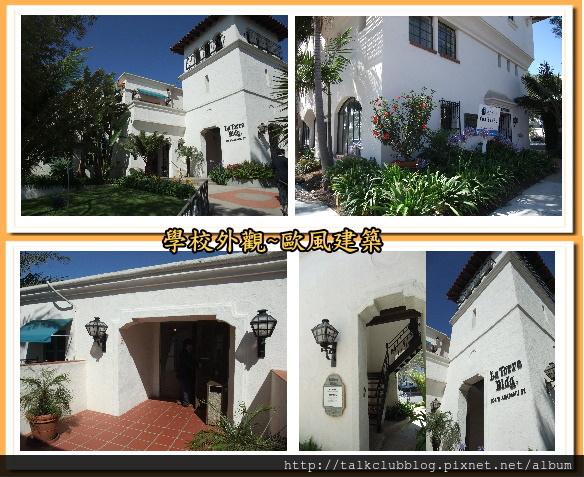 ELS Santa Barbara 11.jpg