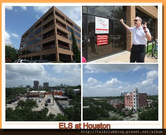 ELS Houston 6.jpg