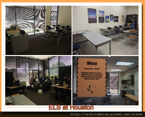 ELS Houston 8.jpg