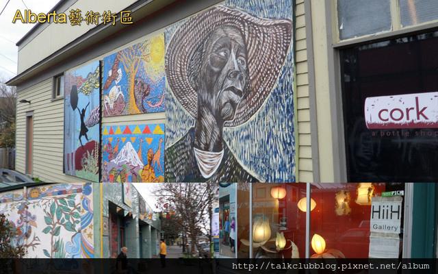 ELS Portland 28.jpg