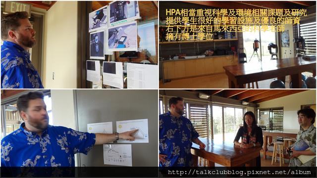 HPA17.jpg