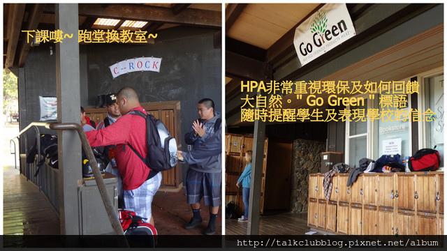 HPA19.jpg
