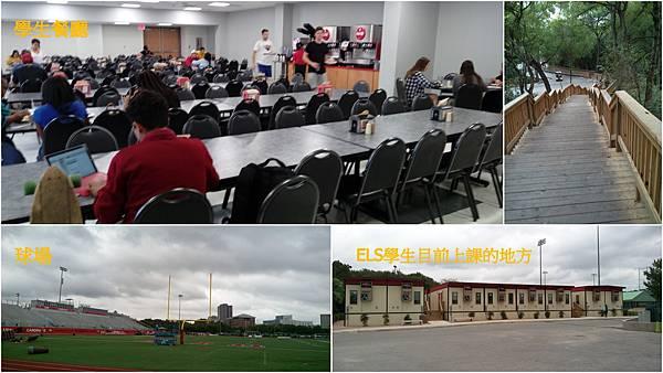 ELS San Antonio7.jpg