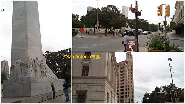 ELS San Antonio8.jpg