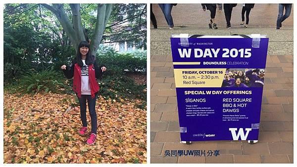 吳同學 2016年UW CIEP分享2.jpg