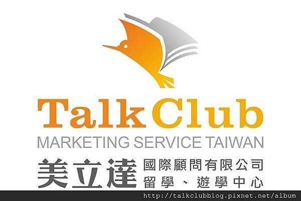 Talk Club logo